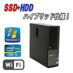 速さ体感 Corei3+SSD
