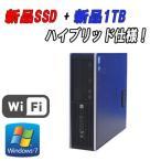 中古パソコン WiFi無線LAN対応 高速SSD240GB+1TB HDD(新品) HP 8000Eliet SF(Core2Duo E8400(3.0GHz)(メモリ4GB)(DVD書込み)(64Bit Windows7 Pro)(y-d-304)