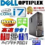 ショッピングパソコンデスク 中古パソコン デスクトップパソコン Core i7 3770 爆速新品SSD240GB+新品HDD1TB メモリ8GB Office DELL 7010SF Windows7Pro 64bit d-320
