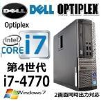 ショッピング 中古パソコン デスクトップパソコン DELL optiplex 9020SF 第4世代 Corei7 4770 メモリ8GB HDD1TB DVDマルチ Windows7Pro 64bit y-d-323