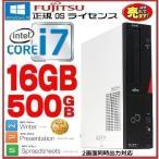 中古パソコン 富士通 ESPRIMO d581/Core i5-2400(3.1GHz)/高速DDR3メモリ4GB/HDD160GB/DVD/Windows7 Pro64Bit(y-d-326)