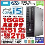高速!Intel Core i5採用!