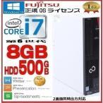 ショッピングパソコンデスク 中古パソコン デスクトップパソコン Core i3 メモリ4GB HDD250GB Office DELL optiplex 7010SF Windows7 Pro 32bit d-354