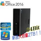中古パソコン 大容量2TB搭載 HP 8300 Elite SFF(Core i5-3470)(メモリ4GB)(DVDマルチ)(64Bit Windows7 Pro)(KingSoftOffice最新版)(y-d-362)
