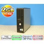 ショッピング中古 中古パソコン DELL 745SF Core 2 Duo E6300 DVD-ROM メモリ2GB WindowsXP Pro dg-035
