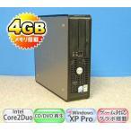 ショッピング中古 中古パソコン  送料無料 グラボ搭載 DELL 745SF Core 2 Duo E6300 DVDROM メモリ4GB HDMI WindowsXP Pro dg-066