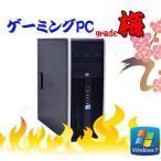 中古パソコン ゲ−ミングPC HP 8000 Elite/Core2 Quad Q9650(3Ghz)/4GB/320GB/DVDマルチ/新品GeforceGTX1050/Win7Pro64bit/dg-140