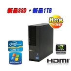 中古パソコン SSD120GB+HDD1TB/DELL7010SF/Core i7 3770(3.4GHz)/メモリ8GB/DVDマルチ/HDMI内蔵/64Bit Windows7Pro/(y-dg-146)