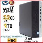 中古パソコン デスクトップパソコン Core i7 3770 3.4G 新品Geforce GTX1050 メモリ8GB HDD500GB DVDマルチ Windows7 Pro 64bit DELL 7010MT dg-167
