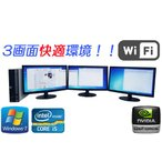 中古パソコン 富士通 FMV D751/22型ワイド液晶×3画面/Core i5(3.1GHz)/メモリ4GB/HDD320GB/DVDマルチ/新品GeForceGT710/Windows7Pro/dm-106