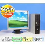 ショッピング中古 中古パソコン (送料無料)メモリ2GB HP Compaq dc7900SFF Core2Duo E7400 2.8GHz DVD-ROM WindowsXP P(dtb-147)