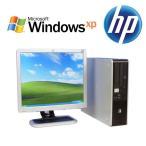 ショッピング中古 中古パソコン WINDOWSXP PRO HP Compaq dc5800SFF Core2Duo E6550 2.33GHz メモリ2GB DVD-ROM WindowsXP Pro 17型液晶(dtb-151)