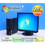 ショッピング中古 中古パソコン Windows7 Lenovo ThinkCentre A61e Sempron LE-1150  メモリー2GB  DVD-ROM 17型液晶 dtb-234