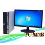 中古パソコン 富士通FMV-D550/22型ワイド液晶 : Core2Duo-E8400-3Ghz/高速DDR3メモリ2GB/HDD160GB/DVD/Windows7 Pro(dtb-341)