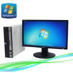 中古パソコン 富士通FMV-D530+22型液晶/Core2Duo-E7500(2.93GHz)/メモリ高速DDR3 2GB/DVD/Win7Pro(y-dtb-351)
