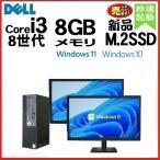 中古パソコン デスクトップパソコン Core i7 (3.4GHz) 20型 ワイド液晶 メモリ4GB HDD320GB DVDマルチ Windows7Pro 64bit DELL 790SF dtb-387