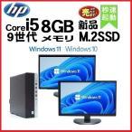 ショッピング中古 中古パソコン デスクトップパソコン Core i3 3220(3.3GHz) Windows7 Pro 64bit DELL optiplex 7010SF 23型 フルHD ワイド液晶 メモリ4GB dtb-393