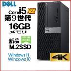 デスクトップパソコン Windows7Pro Core i5 20型