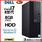 ショッピングパソコンデスク 中古パソコン デスクトップパソコン 富士通 第3世代 Core i5 3.2G 2画面 24型フルHD液晶 メモリ8GB HDD500GB Office FMV D582 正規 Windows10 dtb-436
