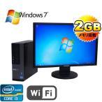 大画面24型フルHD液晶+高速処理Core i3!