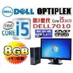 中古パソコン デスクトップパソコン DELL 7010SF Core i5 3470 3.2G 20型 ワイド液晶 メモリ8GB HDD500GB DVDマルチ Office Windows7Pro 64bit dtb-495