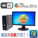 中古パソコン 22型ワイド液晶/新品HDD2TB/ DELL Optiplex 780SF/Core2Duo E8400)/メモリ4GB/DVDマルチ/Win7Pro/King Soft Office/WiFi対応(y-dtb-537)