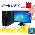 中古パソコン ゲ-ミングPC HP 8000 EliteMT 24型フルHDワイド液晶(Core2 Duo E8500)(4GB)(320GB)(DVDマルチ)(GeforceGTX1050 新品)(ゲーミングPC)(y-dtg-171)
