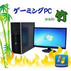 中古パソコン HP 8000 EliteMT+22型ワイド液晶(Core2 Quad Q9650)(メモリ8GB)(1TB)(DVDマルチ)(GeforceGTX1050)(y-dtg-172)