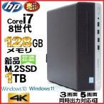 中古パソコン ノ-トパソコン Lenovo ThinkPad L530 15.6型 液晶 Core i5 3210M メモリ8GB HDD320GB DVDマルチ 無線 Windows7 Pro 64bit na-077