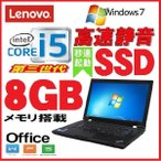 中古パソコン Lenovo ThinkPad L530/15.6液晶/A4/Core i5 3210M)(メモリ8GB)(SSD120GB)(DVDマルチ)(無線LAN)(64Bit Win7Pro)(y-na-080)