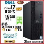 中古パソコン 東芝 dynabook B552 /Core i3 2370M/爆速新品SSD120GB/メモリ4GB/DVD-ROM/WiFi無線/Office2016/テンキーあり/Win7Pro/15.6型液晶/na-100