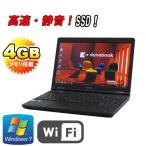 東芝 dynabook ノートパソコンに高速SSD採用