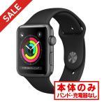 中古 apple watch アップルウォッチ 本体 Apple Watch Series 3 GPSモデル 42mm アルミニウム [スペースグレイ] MQL12J/A Apple Bランク