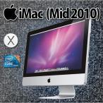 マウスキーボード付属なし Apple iMac Mid 2010 MC508J/A 21.5in Mac OS X 10.6 Intel Core i3 3.06GHz メモリ4GB HDD500GB SuperDrive  中古