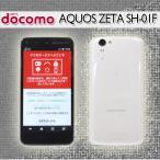 Bランク docomo SHARP AQUOS PHONE ZETA SH-01F ホワイト 32GB Android4.4 中古 中古スマートフォン 格安スマホ ドコモ