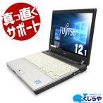 ノートパソコン 中古 Office付き 軽量 コンパクト Windows10 富士通 LIFEBOOK P771/D Core i5 4GBメモリ 12.1型 中古パソコン
