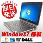 ショッピングOffice DELL ノートパソコン 中古パソコン Latitude E6420 Core i7 訳あり 4GBメモリ 14インチ Windows7 WPS Office 付き