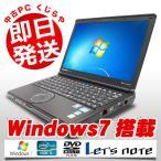 ショッピングOffice Panasonic ノートパソコン 中古パソコン 新品バッテリー ブラック Let'snote SX2 Core i5 4GBメモリ 12.1インチ Windows7 WPS Office 付き