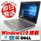 ショッピングOffice DELL ノートパソコン 中古パソコン 8GBメモリ Latitude E6420 Core i7 8GBメモリ 14インチ Windows10 WPS Office 付き