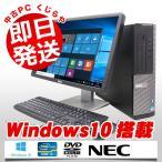 ショッピングOffice DELL デスクトップパソコン 中古パソコン DELL製 液晶 OptiPlex 3010DT Core i3 4GBメモリ 22インチ Windows10 WPS Office 付き