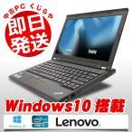 ショッピング中古 Lenovo ノートパソコン 中古パソコン SSD USキー 大容量バッテリー ThinkPad X230 Core i5 4GBメモリ 12.5インチ Windows10 MicrosoftOffice2010 H&B