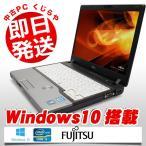 ショッピング中古 富士通 ノートパソコン 中古パソコン SSD LIFEBOOK P772 Core i3 4GBメモリ 12.1インチ Windows10 MicrosoftOffice2007