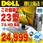 ショッピングOffice DELL デスクトップパソコン 中古パソコン OptiPlex 980SFF Core i5 4GBメモリ 23インチ Windows10 WPS Office 付き