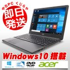 ショッピングOffice Acer ノートパソコン 中古パソコン TravelMate TMP255M Celeron Dual-Core 訳あり 2GBメモリ 15.6インチ Windows10 テンキー WPS Office 付き