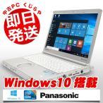 ショッピング中古 Panasonic ノートパソコン 中古パソコン Let'snote CF-NX2ADHCS Core i5 4GBメモリ 12.1インチ Windows10 MicrosoftOffice2007