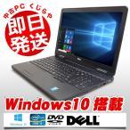 ショッピングOffice DELL ノートパソコン 中古パソコン テンキー付き 500GB Latitude E5540 Core i3 4GBメモリ 15.6インチ Windows10 WPS Office 付き