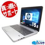 ショッピングOffice HP ノートパソコン 中古パソコン テンキー付き ProBook 450 G1 Core i3 4GBメモリ 15.6インチ Windows10 WPS Office 付き