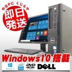 ショッピングOffice DELL デスクトップパソコン 中古パソコン Vostro 230 Pentium Dual Core 4GBメモリ 22インチ Windows10 WPS Office 付き