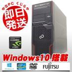 �ٻ��� �ǥ����ȥåץѥ����� ��ťѥ����� 3D������ �����ߥ�PC Celsiuse W510 Xeon 8GB���� Windows10 Quadro4000 WPS Office �դ�