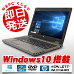 ショッピング中古 HP ノートパソコン 中古パソコン テンキー付き ProBook 6560b Core i3 4GBメモリ 15.6インチ Windows10 MicrosoftOffice2013
